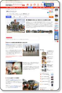 保寧マッドフェスティバル|扶余(大田・忠清道)の観光スポット|韓国旅行「コネスト」