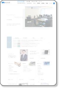 IR(投資家情報) | 株式会社コーセー 企業情報サイト
