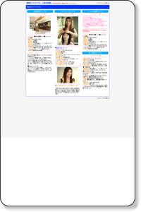 携帯サイトサンプル - 江東区時間