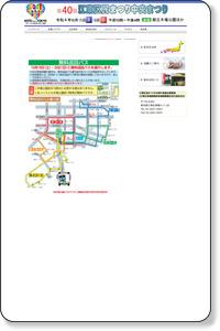 無料巡回バス - 江東区民まつり 中央まつり