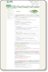 文京区の総合学習塾・言問学舎【言問学舎の特徴-】