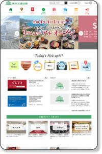 東京交通会館 | 有楽町 - 展示会場・イベント・貸ホール・画廊貸スペース、アンテナショップ、パスポート -