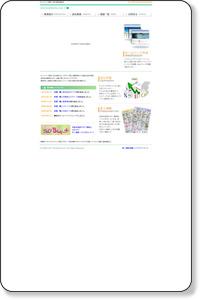 廣告社|京都のホームページ制作・総合広告代理店