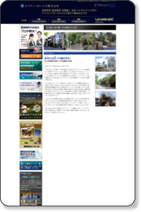 閑静な住宅街「渋谷」 | 渋谷代官山中古マンション情報専門のケイティーホームズ