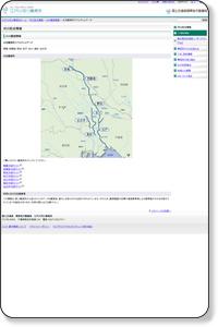 水位観測所リアルタイムデータ | 江戸川河川事務所 | 国土交通省 関東地方整備局
