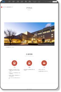 アクセス|熊本のご宿泊・宴会・会議・結婚式場のホテル熊本テルサ