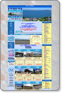 鋸南不動産|千葉県南房総の別荘