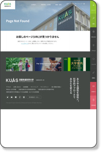 心理教育相談室 (通称  桂センター) | 図書館・附属施設 | 京都学園大学