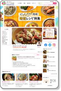 [和食 お菓子・デザート] 料理レシピ一覧|みんなのきょうの料理-NHK「きょうの料理」で放送された料理レシピや献立が探せる!