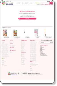 フルーツのキムチ レシピ|【みんなのきょうの料理】おいしいレシピや献立を探そう