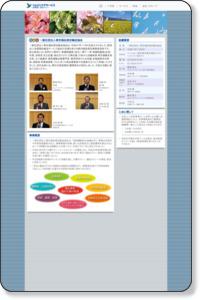 リムジンケアサービス|東京福祉限定輸送協会