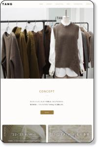 神戸市 レディースファッション ナチュラル ニット カジュアルウエア TANG タング 有限会社ラ・プロート