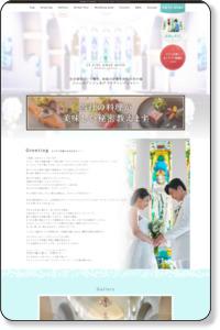 【公式】ルシェルアンジュ水戸 ウエディングシャトー|茨城県水戸市|結婚式・結婚式場・ゲストハウス・ゼクシィ掲載店