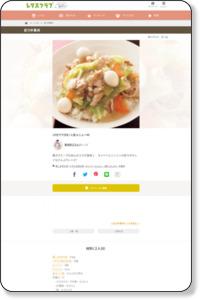 彩り中華丼 by重信初江さんの料理レシピ - レタスクラブ