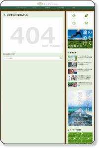 東日本大震災と福島原発事故 – スピリチュアルな見解 | リンデンバウム〜スピリチュアルカウンセリング・ヒーリング
