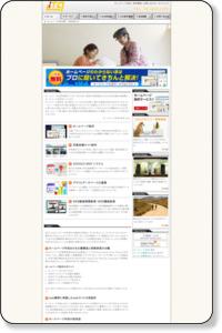 ホームページ作成.LitaWeb