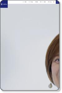 沙璃の算命学占術|千葉県成田市の占い師、沙璃(さり)が算命学と心理学・カウンセリングを融合させた鑑定であなたを真の幸せに導きます