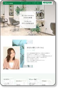 練馬区石神井公園駅のエルモード美容室/TOPページ
