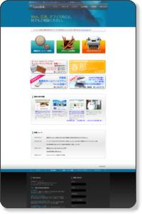 福岡のホームページ制作,広告,デザイン,OA,事務機器販売のローカリンク