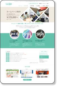 ホームページ制作のロジップは、SEO対策、Webコンサルティング、看板広告、DTP印刷を行います