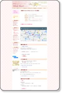 MAP - 恋愛カウンセリング 恋愛セラ