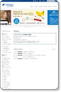 Web制作,印刷,デジタルサイネージ|京都生まれの太洋堂