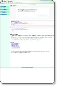 圧縮・解凍ソフトのガイド