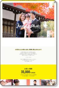 京都の結婚式写真ならMURATA PHOTO WORKS | ウエディングフォト・ブライダルフォト・スナップ撮影
