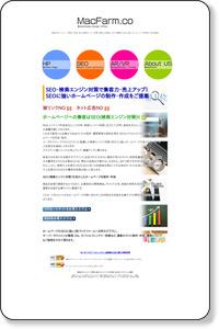 LPO:ランディングページ最適化:LPO高知