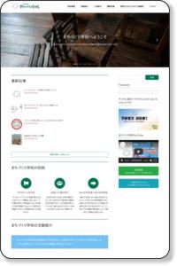 http://www.machikou.com/