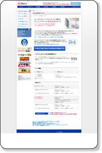 レンタルサーバー|ホームページ制作|大阪|マクリー