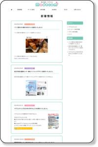 三重北勢の求人&宣伝情報JOINT[ジョイント]様のホームページを制作いたしました。 - 株式会社マデコム