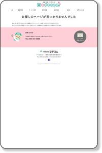 ホームページ制作 - 株式会社マデコム