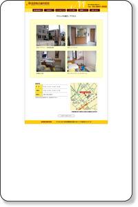 葛飾区 新小岩 歯科|インプラント東京 | 前原総合歯科医院 クリニックの紹介