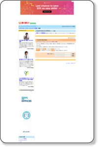 インターネット・パソコン - ホームページ作成 - 素材 - まぐまぐ!ニュース・情報源 - 一般ニュース - 社会 - まぐまぐ!