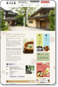 ままごと屋-自家製豆腐、ゆば懐石(小澤酒造 株式会社)