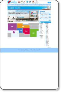 店舗検索<奈良エリア> - mandai[万代]