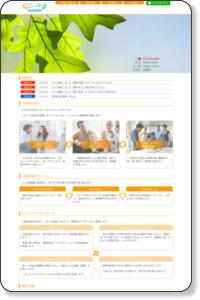 催眠療法 - エムアンドアイカウンセリングルーム(東京大田区)| 気持ちの良い人間関係のために