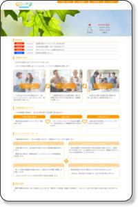 取り扱う心理療法 - エムアンドアイカウンセリングルーム(東京大田区)| 気持ちの良い人間関係のために