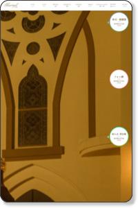 【公式】大聖堂ウエディングならマリエール大洲|愛媛県南予大洲市結婚式場