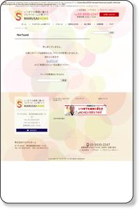 リフォームのコツ|株式会社 マルサイホーム 東京都板橋区 新築 ローン 注文住宅