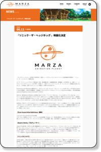 『ソニック・ザ・ヘッジホッグ 』映画化決定   MARZA ANIMATION PLANET