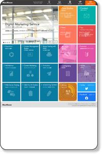 ホームページ制作/モバイルサイト制作/WEB制作/ネット広告 株式会社マックスマウス