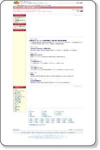 人気ランキング(累計) 荒川区の趣味・カルチャー |みせーる人気ランキング