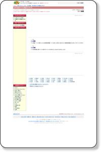 江戸川区のペット用品ランキング|みせーる人気ランキング