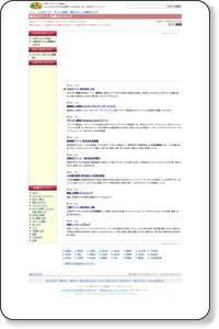 東京のデパート・百貨店ランキング|みせーる人気ランキング