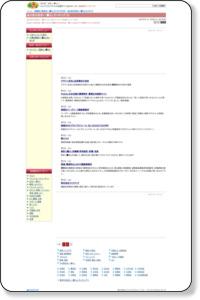 品川区の住まい・暮らしランキング(3)|みせーる人気ランキング