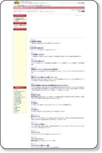 世田谷区の趣味・カルチャーランキング|みせーる人気ランキング