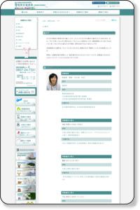 鳥取生協病院 - 鳥取医療生活協同組合 - 心療科