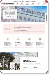日本大学医学部附属板橋病院 薬剤部